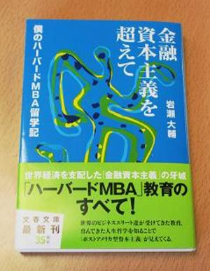 Book_mba